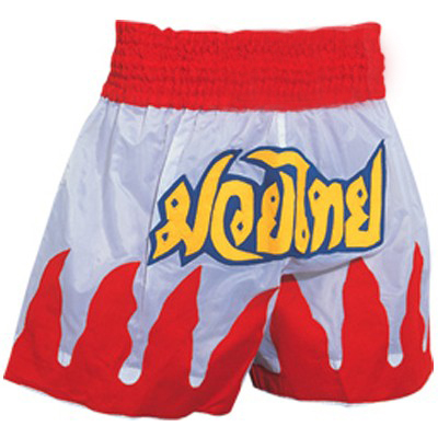 Custom Boxing Shorts Afghanistan