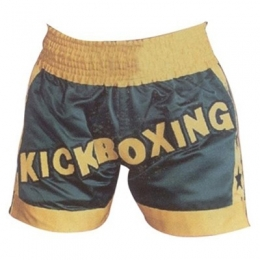 Custom Boxer Shorts Manufacturers
