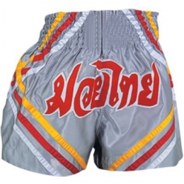 Custom Boxing Shorts Manufacturers in Iran