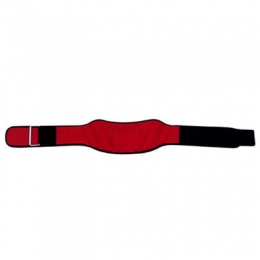 Mens Weight Lifting Belts Manufacturers, Wholesale Suppliers