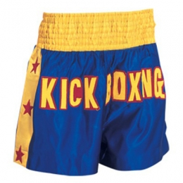 Thai Boxing Shorts Manufacturers in Iran