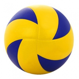 Volleyballs Manufacturers